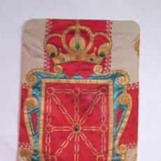 Coleccionismo Calendarios: CALENDARIO DE BOLSILLO - 2007 - PARTIDO POLITICO UPN - UNION DEL PUEBLO NAVARRO -. Lote 278448408