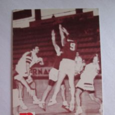 Coleccionismo Calendarios: CALENDARIO DE BOLSILLO - 1997 - FEDERACION NAVARRA DE BALONMANO. Lote 278450018