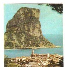 Coleccionismo Calendarios: CALENDARIO DE BOLSILLO DE SERIE AÑO 1967 PEÑON DE IFACH - CALPE - ALICANTE - VER FOTO REVERSOS. Lote 279465403