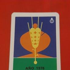 Coleccionismo Calendarios: CALENDARIO H FOURNIER CAJA GENERAL DE AHORROS Y MONTE DE PIEDAD DE TENERIFE 1978. Lote 287692773