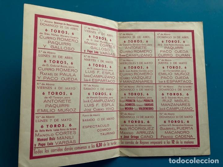 Coleccionismo Calendarios: Calendario Taurino Feria De Abril 1984 - Foto 2 - 287974478