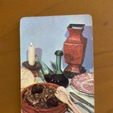 Coleccionismo Calendarios: CALENDARIO MADALENAS ERREA ZARAGOZA 1978. Lote 288061673