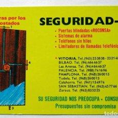 Coleccionismo Calendarios: CALENDARIO DE FOURNIER , SEGURIDAD 85, AÑO 1985. Lote 288489533