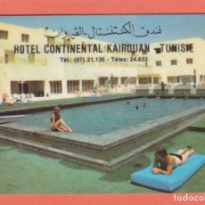 Coleccionismo Calendarios: CALENDARIO TUNEZ 1984 - HOTEL CONTINENTAL KAIROUAN. Lote 288581088