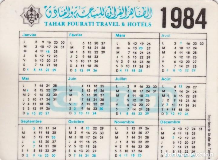 Coleccionismo Calendarios: CALENDARIO TUNEZ 1984 - HOTEL CONTINENTAL KAIROUAN - Foto 2 - 288581088