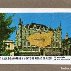 Coleccionismo Calendarios: CALENDARIO DE H. FOURNIER 1975 - CAJA DE AHORROS DE LEÓN. Lote 289756963
