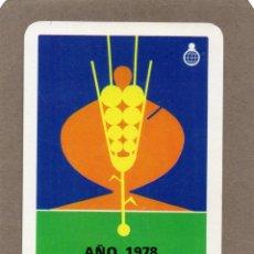 Coleccionismo Calendarios: CALENDARIO DE H. FOURNIER 1978 - CAJA DE AGHORROS DE LEON. Lote 289757248