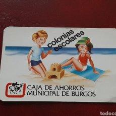 Coleccionismo Calendarios: CALENDARIO CAJA DE AHORROS MUNICIPAL DE BURGOS 1976. COLONIAS INFANTILES. RARO. Lote 293919013