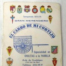 Coleccionismo deportivo: CALENDARIO FÚTBOL TEMPORADA LIGA 1974-75 MERENDERO EL CARRO DE MI CORTIJO MADRID. Lote 236302655