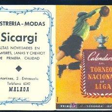 Coleccionismo deportivo: CALENDARIO DEL TROFEO NACIONAL DE LIGA CON PUBLICIDAD DE MALAGA.. Lote 10022917