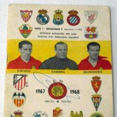 Coleccionismo deportivo: DINÁMICO CALENDARIO CON EQUIPOS LIGA 1967-1968 CON CIRIACO ZAMORA Y QUINCOCES EN PORTADA. Lote 9749345