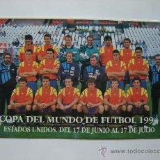 Coleccionismo deportivo: CALENDARIO DEL MUNDIAL DE FUTBOL ESTADOS UNIDOS 1994. Lote 10100236