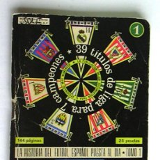 Coleccionismo deportivo: CALENDARIO DINÁMICO 1971-72. Lote 10424828