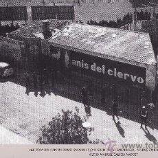Coleccionismo deportivo: CALENDARIO SABADELL COMERÇ 2.009 VISTA DEL CAMPO ANTIGUO. Lote 13976294
