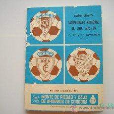 Coleccionismo deportivo: CALENDARIO NACIONAL DE LIGA 1975 / 76 . ENVIO INCLUIDO. Lote 26219264