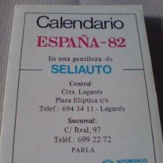 Calendario publicitario de españa 82. Triptico con el calendario de partidos del mundial 1982