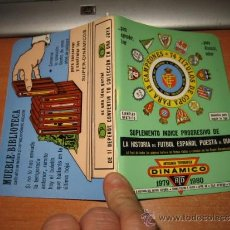 Coleccionismo deportivo: CALENDARIO DINAMICO 1979-1980 SUPLEMENTO. Lote 31592094