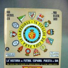 Coleccionismo deportivo: CALENDARIO, DINAMICO, SUPER DINAMICO, FUTBOL, 1978-1979, ESTADISTICA. Lote 31942875