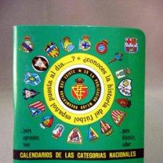 Coleccionismo deportivo: CALENDARIO, DINAMICO, SUPER DINAMICO, FUTBOL, 1993-1994, CATEGORIAS NACIONALES. Lote 31943181