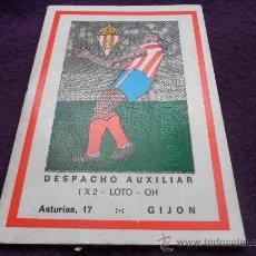 Coleccionismo deportivo: LIGA 1987-88. CALENDARIO DE COMPETICION PUBLICIDAD DE DESPACHO AUXILIAR 1X2 - LOTO - QH. GIJON. Lote 32161118