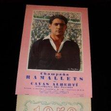 Coleccionismo deportivo: CHAMPAÑA RAMALLETS. CALENDARIO 1956. CAVAS ALBERTÍ. PORTERO DEL CLUB FUTBOL BARCELONA BARÇA. Lote 34194331