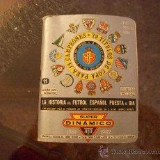 Coleccionismo deportivo: SUPER DINÁMICO AÑO 1981-1982. Lote 33898097