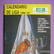 Coleccionismo deportivo: CALENDARIO DE FUTBOL DE LA LIGA 1986/87, .. Lote 34249142