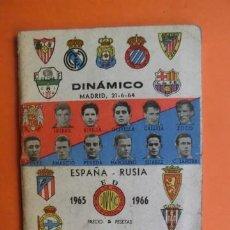 Coleccionismo deportivo: FÚTBOL CALENDARIO DINÁMICO 1965 1966 - HOMENAJE ESPAÑA RUSIA - FOTOS DE LOS JUGADORES. Lote 35514484
