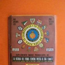 Coleccionismo deportivo: FÚTBOL SUPER DINÁMICO 1976 1977 - LA HISTORIA DEL FÚTBOL ESPAÑOL PUESTA AL DÍA TOMO 6 -. Lote 35518753