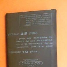 Coleccionismo deportivo: FÚTBOL CALENDARIO DINÁMICO 1970 1971 - FOTOS DE LOS JUGADORES - BANDERAS DE LOS PAÍSES DE LA TIERRA. Lote 35518918
