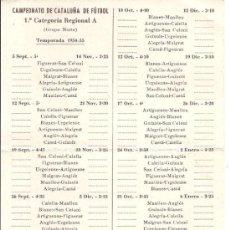 Coleccionismo deportivo: PS3377 CALENDARIO DEL CAMPEONATO DE CATALUÑA DE FÚTBOL - 1ª CAT. REGIONAL A - 1954-55. Lote 35669717