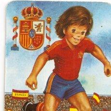 Coleccionismo deportivo: MUY INTERESANTE ALMANAQUE 1992 JUGADOR SELECCIÓN ESPAÑOLA - PUBLICIDAD EN REVERSO (VISITAR). Lote 37568090