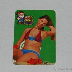 Coleccionismo deportivo: CF BARCELONA - CALENDARIO PARA 1975 , . Lote 40339056