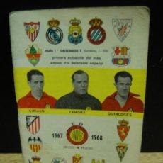 Coleccionismo deportivo: CALENDARIO DINAMICO TEMPORADA 1967 - 1968 - ORIGINAL. Lote 41242159