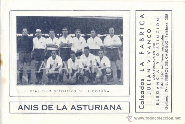 Coleccionismo deportivo: CALENDARIO FUTBOL LIGA 2ºDIVISION, AÑO 1945-46. FOTOS C. FERROL Y DEPORTIVO CORUÑA, - Foto 2 - 41580995