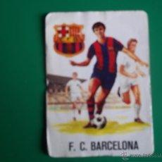 Coleccionismo deportivo: CALENDARIO DE BOLSILLO - AÑO 1975. Lote 43349711