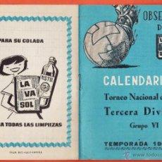 Coleccionismo deportivo: CALENDARIO FUTBOL - TORNEO NACIONAL LIGA / TERCERA DIVISION - OBSEQUIO LAVASOL - 1960 / 61 - RD13J. Lote 44247686