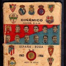 Coleccionismo deportivo: CALENDARIO DE FÚTBOL DINÁMICO. TEMPORADA 1962-1963. Lote 48811622