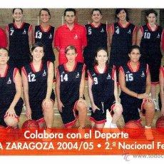 Coleccionismo deportivo: CALENDARIO BOLSILLO - CB RODA ZARAGOZA - BALONCESTO . Lote 49561049