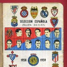 Coleccionismo deportivo: CALENDARIO LIGA FUTBOL , DINAMICO , TEMPORADA 1958 1959 , ORIGINAL , G8. Lote 49980593