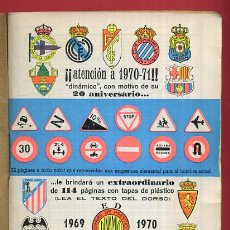 Coleccionismo deportivo: CALENDARIO LIGA FUTBOL , DINAMICO , TEMPORADA 1969 1970 , ORIGINAL , G9. Lote 49980708