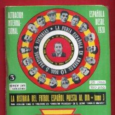 Coleccionismo deportivo: CALENDARIO LIGA FUTBOL , DINAMICO , TEMPORADA 1973 1974 , ORIGINAL , G26. Lote 49981765