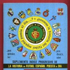 Coleccionismo deportivo: CALENDARIO LIGA FUTBOL , DINAMICO , TEMPORADA 1993 1994 , ORIGINAL , G69. Lote 49982598