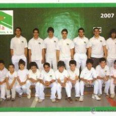 Coleccionismo deportivo: PELOTA. DI-DA LEGUTIOKO PILOTA K.E. 2008. Lote 140443062