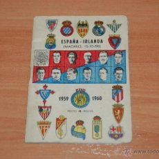 Coleccionismo deportivo: ANTIGUO CALENDARIO DE FUTBOL DINAMICO TEMPORADA 1959 1960.. Lote 52370408
