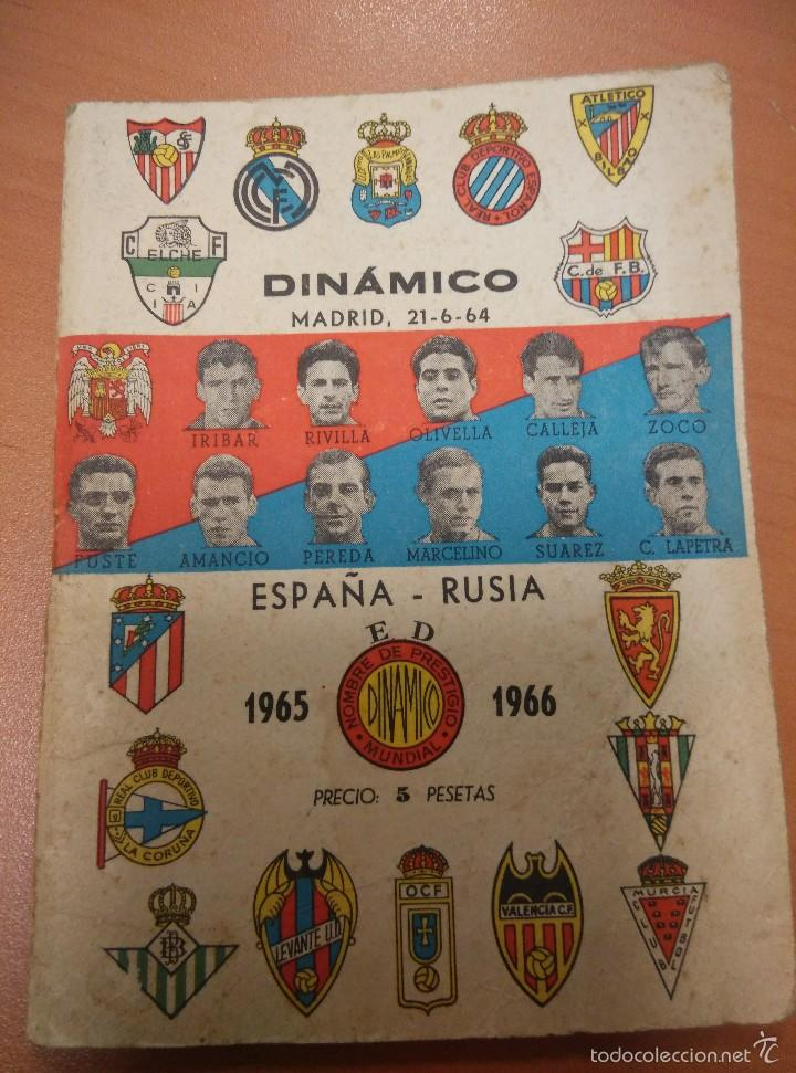 LIBRO CALENDARIO DE FUTBOL 1965 - 1966, CON NUMEROSAS FOTOGRAFIAS DE TODOS LOS EQUIPOS, DINAMICO (Coleccionismo Deportivo - Documentos de Deportes - Calendarios)
