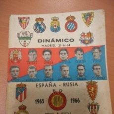 Coleccionismo deportivo: LIBRO CALENDARIO DE FUTBOL 1965 - 1966, CON NUMEROSAS FOTOGRAFIAS DE TODOS LOS EQUIPOS, DINAMICO. Lote 55916838