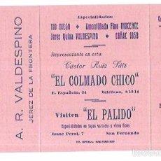 Coleccionismo deportivo: CALENDARIO DEPORTIVO DE FUTBOL. CAMPEONATO NACIONAL DE LIGA. TEMPORADA1962-63. . Lote 56587156