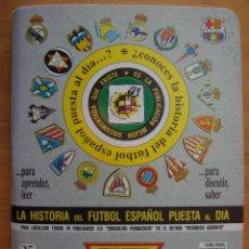 Coleccionismo deportivo: DINAMICO 1995/96. Lote 57630966
