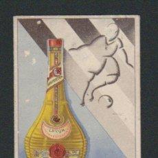 Coleccionismo deportivo: CALENDARIO DE LIGA.SEGUNDA DIVISIÓN.TEMPORADA.1943-1944.PUBLICIDAD DE LICOR CARMELITANO.. Lote 57800309